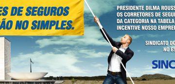 Anúncio na 'Folha' pede sanção presidencial pela inclusão da categoria no SuperSimples